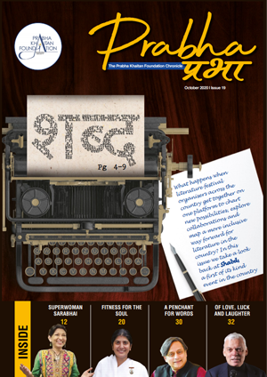 Prabha_issue_19