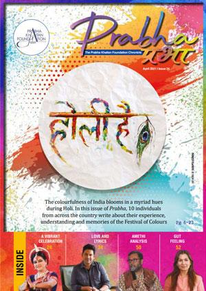Prabha_Issue_24