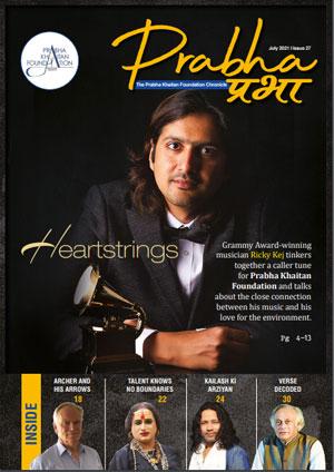 Prabha-Issue-27
