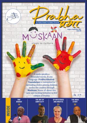 Prabha-Issue-28
